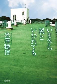 hyouka_06